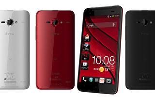 宏达电20日宣布与日本重量级电信业者KDDI合作,推出 5吋顶级智慧型手机HTC J butterfly,配备Full HD 1080p、440 ppi高画质萤幕,强调全亚洲最高规格的智慧型手机。(图由宏达电提供)