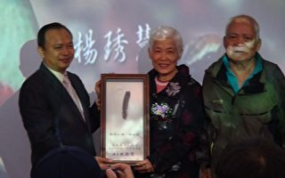 楊琇慧的父母代替女兒領獎。(宜蘭縣政府提供)