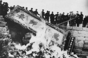 孔廟中的「萬世師表」匾被燒為灰燼(網絡新聞)