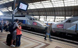 巴黎马西火车站将开启低价票列车