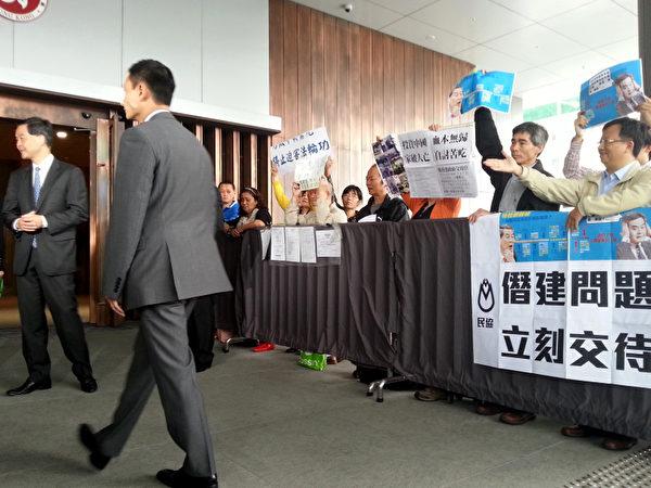 多个民间团体趁着行政会议开会到特首办抗议,要求梁振英正视他们的诉求。(民协提供)