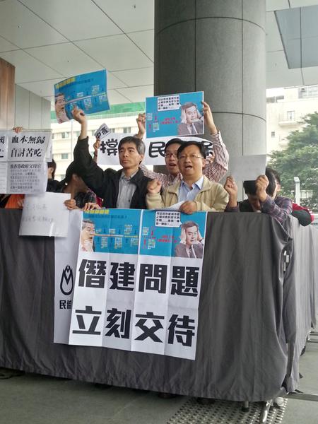 多名民主民生协进会成员在特首办门前高喊口号,要求梁振英立即交代僭建问题。(民协提供)