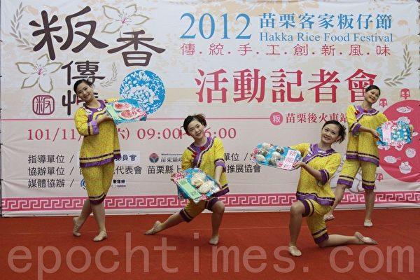 姗姗舞韵中心的粄仔舞蹈颇为吸睛。(摄影:许享富 /大纪元)