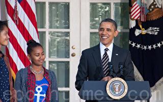 图为美国总统奥巴马。(摄影:李莎/大纪元)