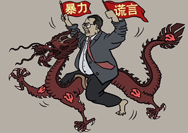江泽民与中共互相利用迫害法轮功(大纪元图片)