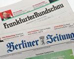 11月13日,德國《法蘭克福評論報》申請破產保護。(Sean Gallup/Getty Images)