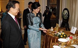 溫家寶泰國行罕見不再提政改 反稱「忘記我」