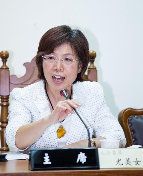 「立法院跨黨派國際人權促進會」23日成立,首任會長尤美女表示,首要任務是檢視國內兩公約的落實情況。(攝影:陳柏州 /大紀元)