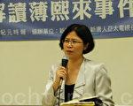 朱婉琪希望中国人赶快退出中共组织,协助制止迫害,在正邪善恶的十字路口上选择一条正确的道路。(摄影:徐雍闵/大纪元)