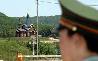 俄媒:中國不民主 親華妨礙俄羅斯現代化
