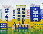 图为庆祝《九评共产党》八周年及各界声援一亿二千万同胞退出中共集会现场,《大纪元时报》全球总编辑郭君发言。(摄影:宋祥龙/大纪元)