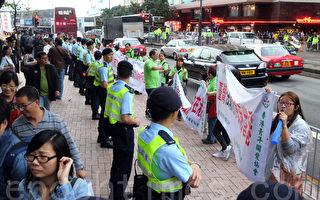 中共團夥侵擾香港聲援退黨活動 各界嚴斥