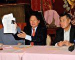 华埠街坊会创会人李兆祥表示鲨鱼不属于联合国公认的物种濒危动物,禁吃鱼翅对华人不公平(摄影:曹景哲/大纪元)