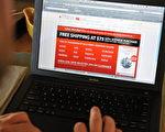 """今年零售商公布的""""网购星期一""""销售业绩亮眼,较去年同天增长30%。(Robyn Beck/AFP)"""