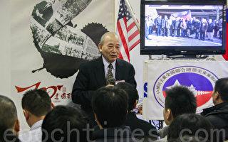 中國民主黨聯合總部主席徐文立發表主題演講,近百位黨部成員和嘉賓出席。(攝影:陳天成/大紀元)
