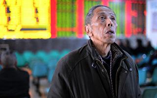 A股7個月蒸發4.3萬億元  僅剩3%股民在掙扎