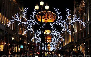 组图:伦敦市中心彩灯齐放迎圣诞