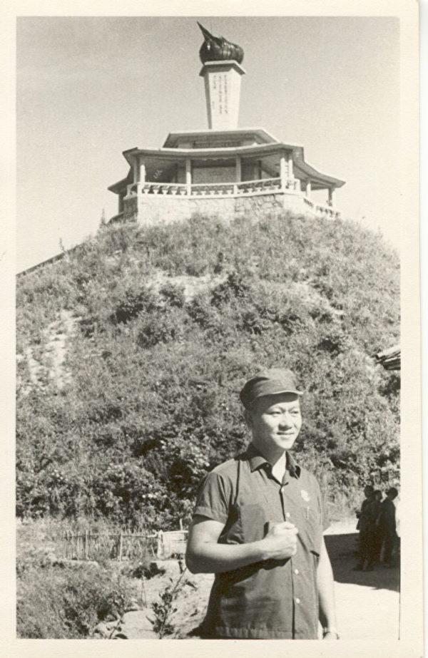 1970年,作為香港地下黨成員,柯其毅被派到大陸井岡山參觀學習。 (柯其毅提供)