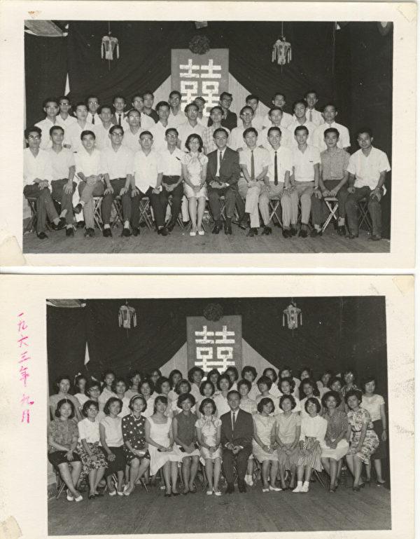 柯其毅與梁慕嫻的婚禮現場,學友社的年輕人都前來慶賀。(柯其毅提供)