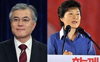 韓國總統選舉定於12月19日舉行,圖為兩大熱門候選人樸槿惠(右)和文在寅(左)。(大紀元合成圖)