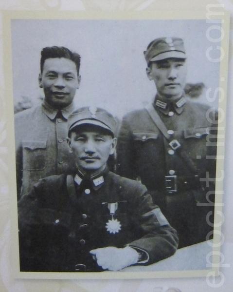 蒋氏三父子合照,由左至右为蒋经国、蒋中正、蒋纬国。(摄影:钟元翻摄/大纪元)