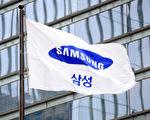 三星(Samsung)生產總值佔南韓1/5,但民眾擔心南韓淪為「三星共和國」,要求抵制之聲越演越烈。(PARK JI-HWAN/AFP/Getty Images)