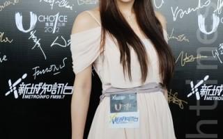 美网站选出百大美女  华人女星三位上榜