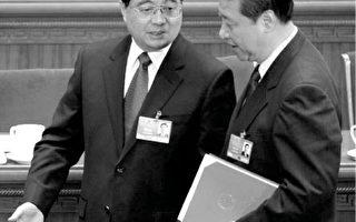 外媒: 十八大是胡习同盟的萌芽 胡锦涛放长线