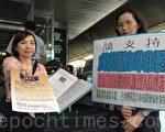 2500名台灣醫師反活摘 連署書送聯合國人權高專