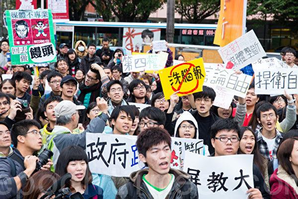 近千名学生及数十个公民团体29日走上街头,表达反对媒体垄断、要公平交易、保障阅听权益、即刻举行听证会、拒绝言论集中等诉求。(摄影:陈柏州/大纪元)
