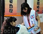 中原大学举办新生亲师座谈会量血压。(摄影:徐乃义/大纪元)