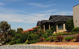 明年開始,澳洲首次購房者可減30%印花稅。(攝影:簡玬/大紀元)