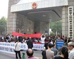 湖南汉寿公安局司法腐败,毁灭企业,数百名群众代表在湖南人大门前请愿。(知情者提供)