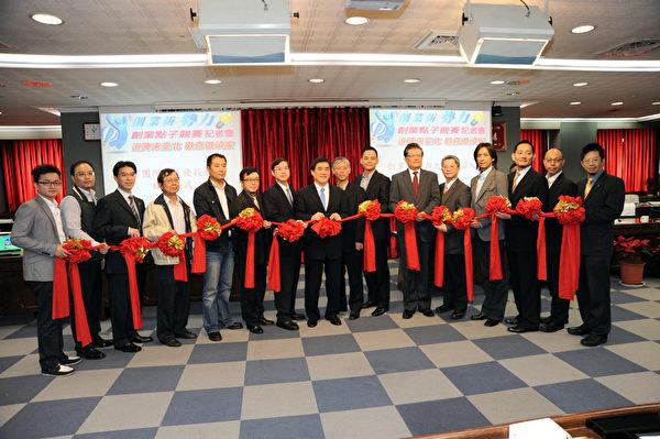 台北市長郝龍斌與評審及決賽6團隊合影。(台北市政府提供)