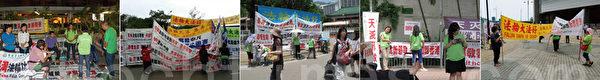 """有中共政法委背景的""""香港青年关爱协会"""",自2012年6月10日开始侵扰多个法轮功真相点,其后更将大量非法横幅张挂在闹市街头。由左至右:红磡(6月10日起),落马洲(6月24日起),黄大仙(7月9日起),家维(7月9日起),东涌(8月3日起)。(大纪元)"""