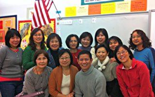 新英格兰中文教师专业协会再次举办Google工具教学研习会﹐(前左二)为主讲人叶金惠会长。(NECTA提供)