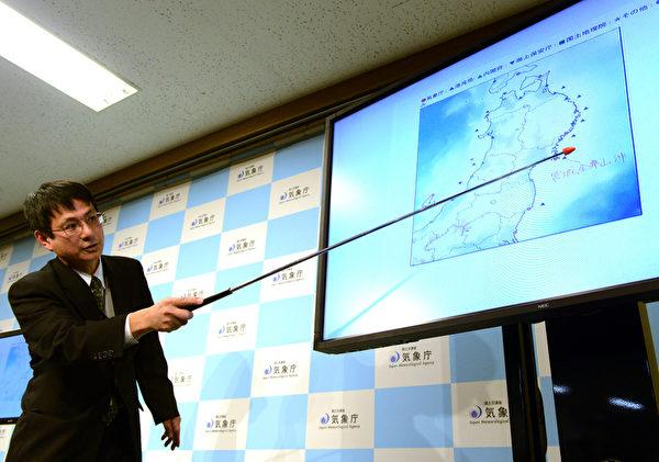 日本東北地區12月7日發生7.3級地震,圖為日本氣象廳官員對外公布地震的位置和相關訊息。(Yoshikazu TSUNO/AFP)
