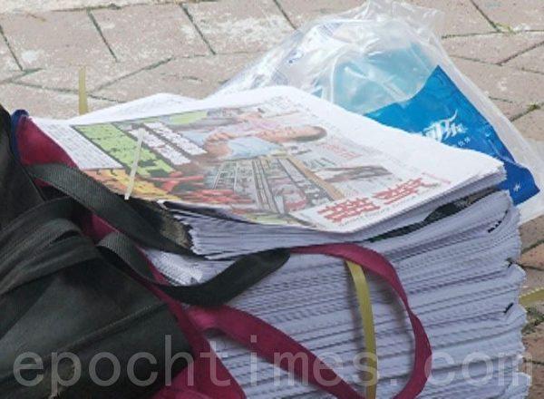 8月18日,第五屆「全世界中國舞舞蹈大賽」亞太賽區初賽在香港舉辦,當天有數百名青關會徒眾到現場搗亂,除阻攔現場觀眾入場外,還派發誣蔑報紙,所持的正是《新報》頭版。(大紀元)
