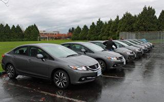 全新2013年Civic全新的面貌更具吸引力。(摄影:李奥/大纪元)