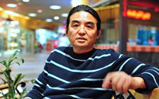 上海商人讲述千万资产被三亚公安侵吞经历