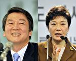 南韓總統大選投票日只剩9天,TNS在7至8日民調顯示,朴槿惠(右)的支持率為47.6%,文在寅(左)的支持率為43.6%,支持率愈拉愈近,勝負尚難定論。(大紀元合成圖)