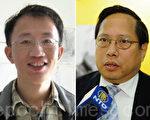 在國際人權日,香港立法會議員何俊仁律師(右)及北京維權人士胡佳(左)都非常關心高智晟律師的安危,要求中共當局立即釋放他。(圖片來源:網絡圖片、大紀元)