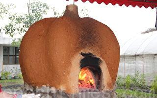 南瓜窑的设计有3层,类似保温瓶保温效果极佳。(摄影:谢月琴/大纪元)