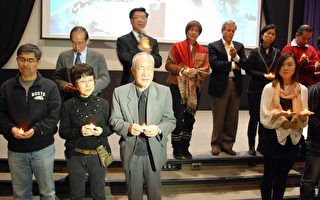 多倫多紀念南京大屠殺75周年