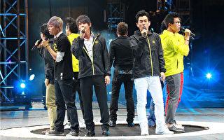 """组图:""""滚石 30""""广州终站 众多艺人热情献唱"""