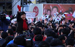 第18屆韓國總統選舉將在12月19日進行投票,候選人朴槿惠在首爾拉票。(攝影:全宇/大紀元)