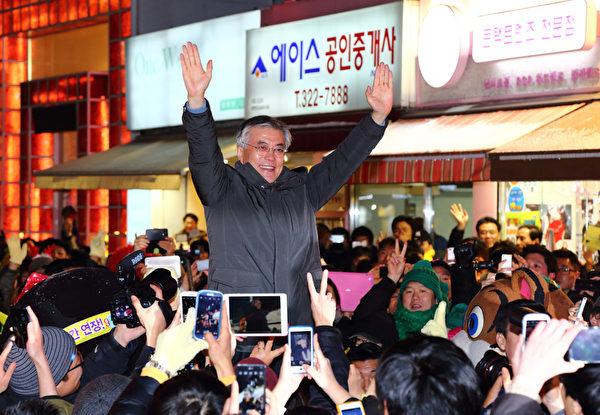 第18届韩国总统选举将在12月19日进行投票,候选人文在寅在首尔拉票。(摄影:全宇/大纪元)