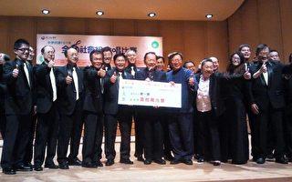 啄木鸟合唱团再创佳绩,荣获全国男声组第一名。(啄木鸟合唱团提供)