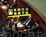 """""""青年关爱协会""""在香港街头与景点,上演了文革式煽动仇恨的丑剧,梁振英协同中共做这件事情,对香港人民危害极大,同时也击碎了中国宪政之梦。(摄影:宋祥龙/大纪元)"""