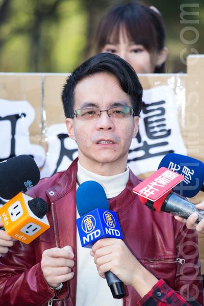 """反媒体巨兽青年联盟14日在公平会门口举行""""重返公平会承诺要兑现""""记者会,来自香港的成功大学政治系教授<a href="""